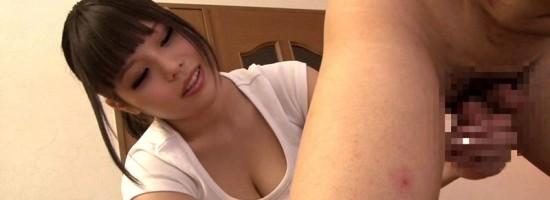 20代の巨乳中国人マッサージ師にメロメロになった体験